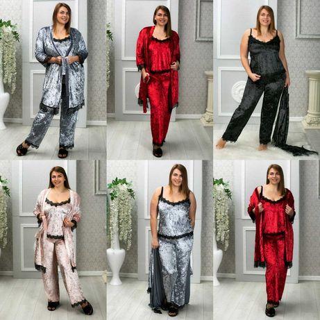 Домашняя одежда. Пижамы.