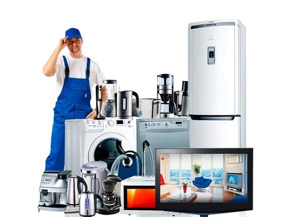 Професиональный ремонт стиральных машин, холодильников и др.