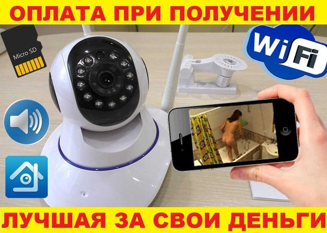 Беспроводная IP камера видеонаблюдения wi fi, поворотная видеоняня