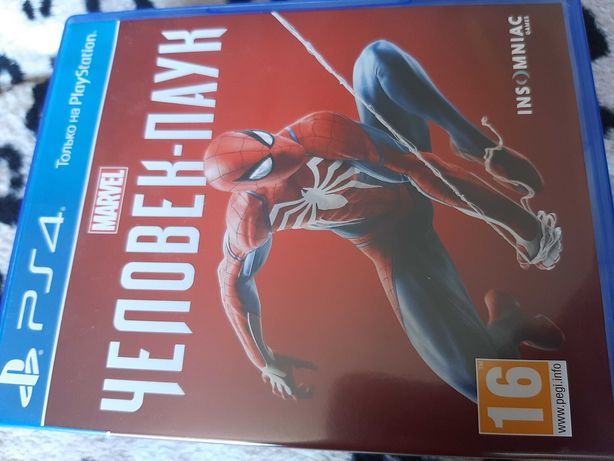 Minecraft, Hitman, spider man, gran turismo Ps4