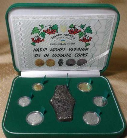 Набір обігових монет України в футлярі монета гривня обиходные монеты