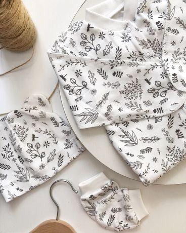 Одяг для новонароджених