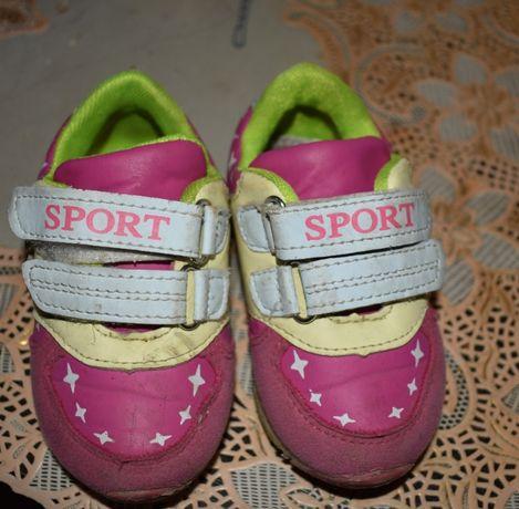 кроссовки 22 размер