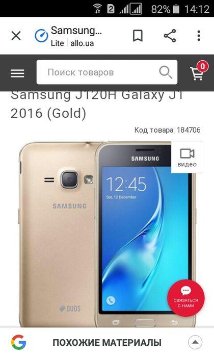 Продам Samsung j1 2016 цена 1200 Новомосковск - изображение 1