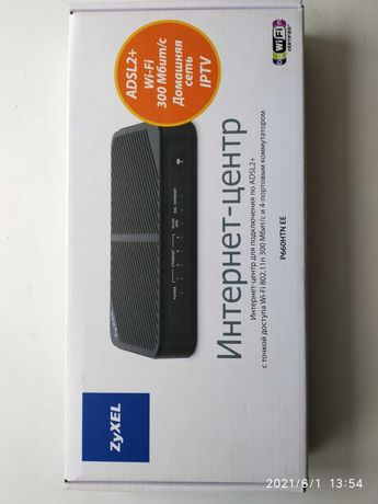 Продам Модем ZyXEL ст. ADSL 2+ WI-FI, 300 Мбит/с Дом.сеть IPTV