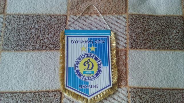 Динамо Київ вимпел