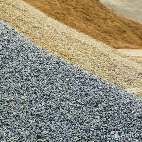 Отсев, песок, щебень, цемент