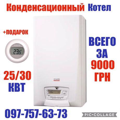 Газовый Конденсационный котел AWB ThermoElegance 4, 25/30 квт