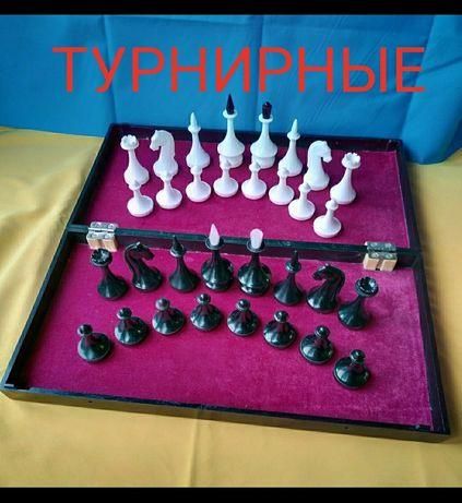 Фигуры ТУРНИРНЫЕ шахматы из СССР