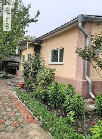 Продам комфортний будинок