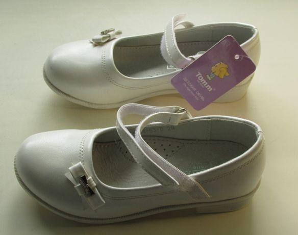 Туфлі дитячі Tom.m