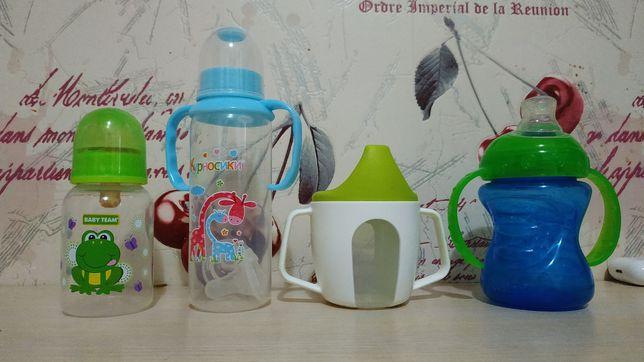 Бутылочка, поильник Nuby, ikea, baby team, курносики
