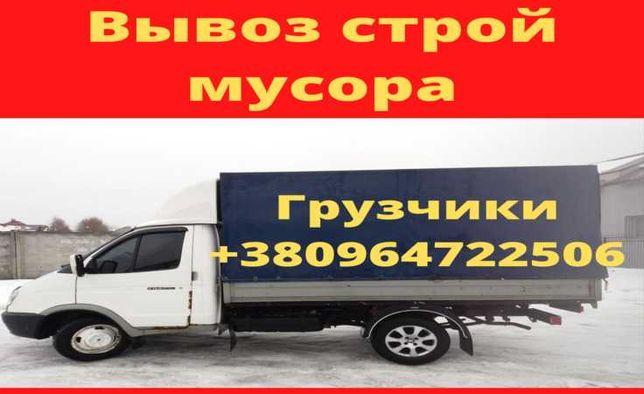 Вывоз мусора Петровцы, Вышгород, Лютеж