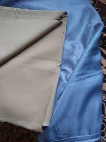 Відрізки підкладочний( шовк) та плащовка