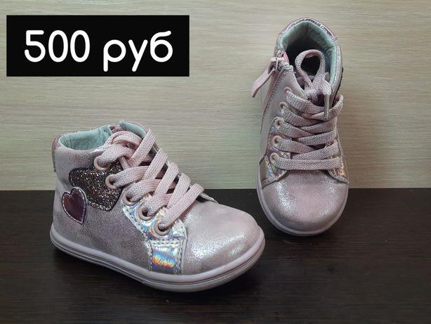 Продам ботинки демисезонные детские на девочку