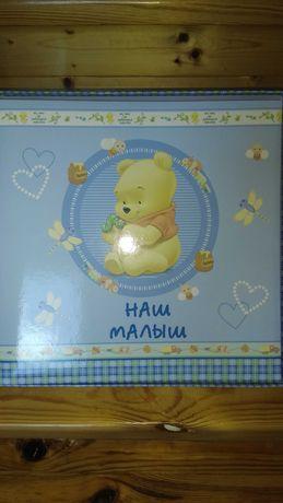 """Фотоальбом Disney """"Наш Малыш"""" в голубом цвете 1000 рублей"""