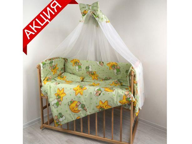 АКЦИЯ! Детская Кроватка для Новорожденного + Постельный Комплект