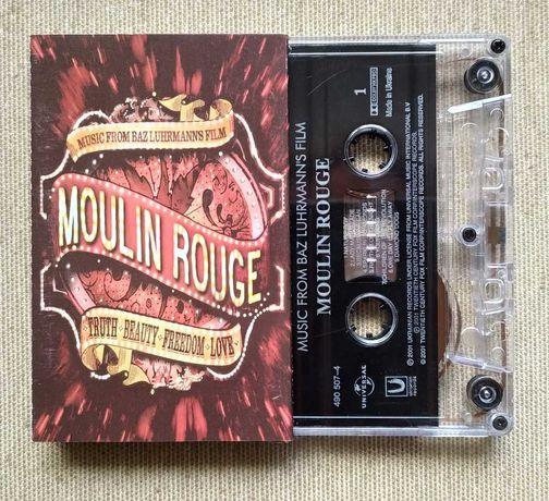 Продам касети студійні, ціна 96 грн., Ringo Starr, Moulin Rouge