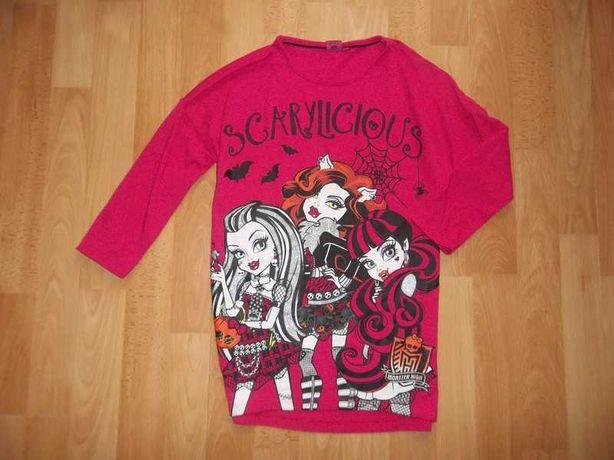 Bluzka Monster High 140-146