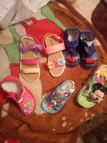 Обувь детская  цена закупки