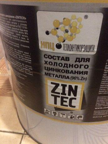 """Жидкий цинк, Краска цинковая, Состав для холодного цинкования """"Zintec"""""""
