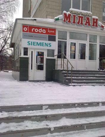 Аренда 110 м2 на Леваневского