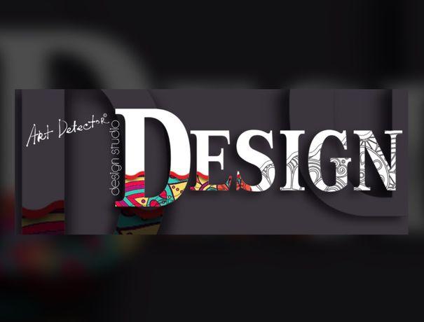 Графический дизайн, разработка логотипа, фирменный стиль, веб-дизайн.