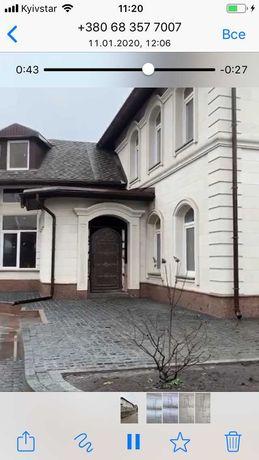 Продам квартиру в клубном доме (Гагарина)