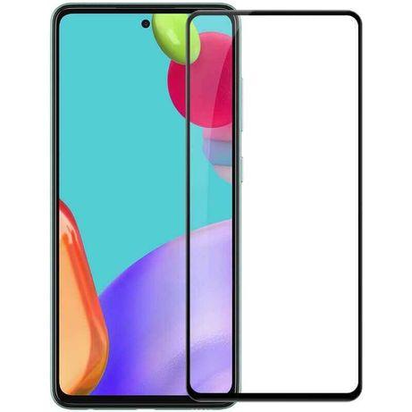 Защитное закалённое стекло 9D / 9H для Samsung Самсунга + подарок