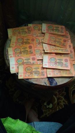 10 рублей СССР 1961 року