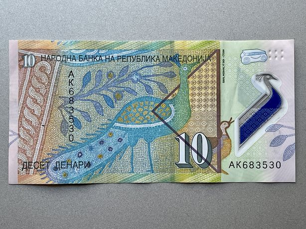 10 динар Македония полимерные