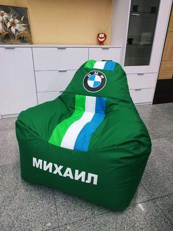 Кресло мешок кресло спорт бескаркасное кресло