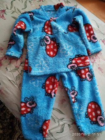 Пижама махровая.
