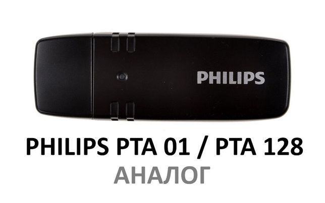 Wi-Fi USB-адаптер для телевизоров Philips аналог PTA01/00 PTA128/00