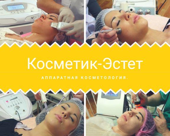 Косметолог Харьков