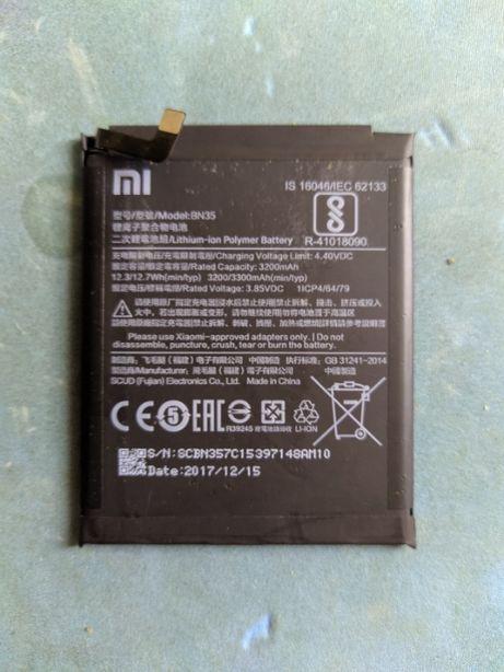 Аккумулятор ОРИГИНАЛ Xiaomi Redmi 5 АКБ Батарея BN35