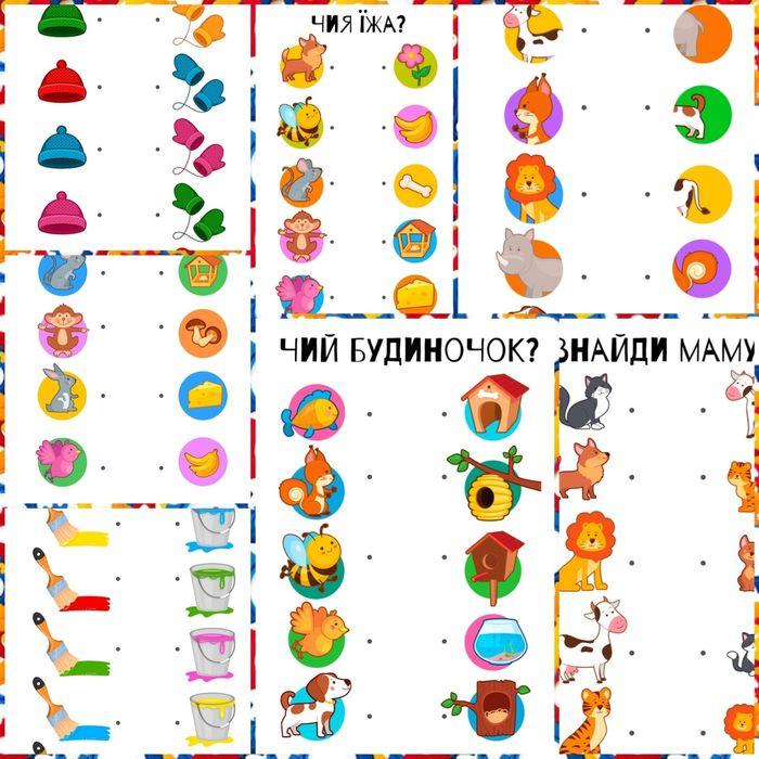 Індивідуальний зошит пиши стирай Львов - изображение 1