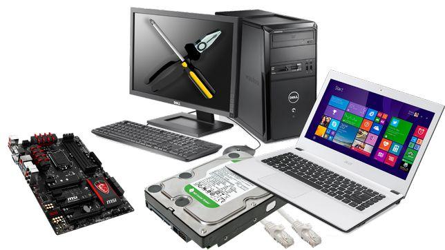 Ремонт, настройка компьютеров и ноутбуков