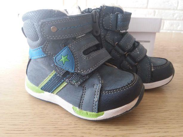 Cool Club trzewiki dla chłopca buty zimowe r.22