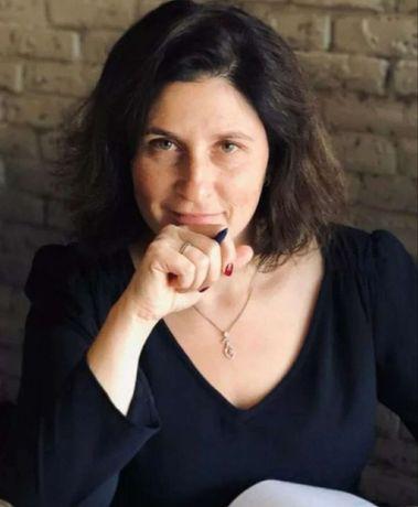 Дарья Гинзбург 40 курсов психология