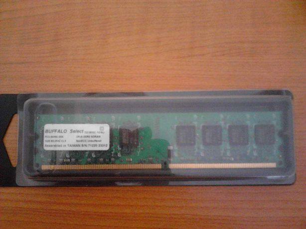 Memória RAM 1GB DDR2 800 MHz