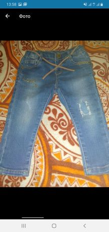 Джинсы, джинси , штани .