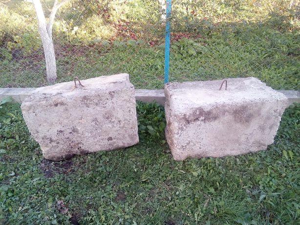 Блоки фундамент половинки