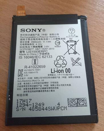 Xperia Z5 bateria