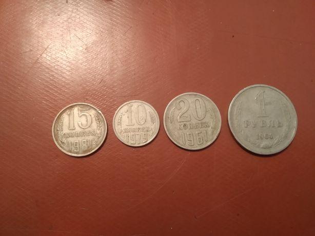 Монеты СССР 1954-1991 г 1, 2, 3, 5, 10, 15, 20 копеек 1 рубль