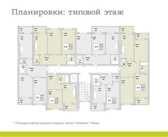 3к. 93м - 4 этаж панорамное остекление. Рассрочка на 5 лет!