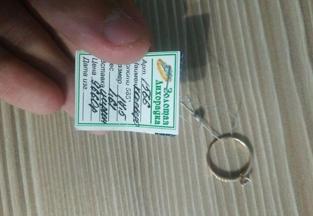 Кольцо новое! Цена 8500