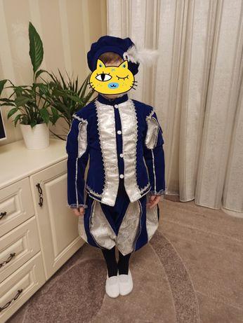 Костюм принца карнавальный