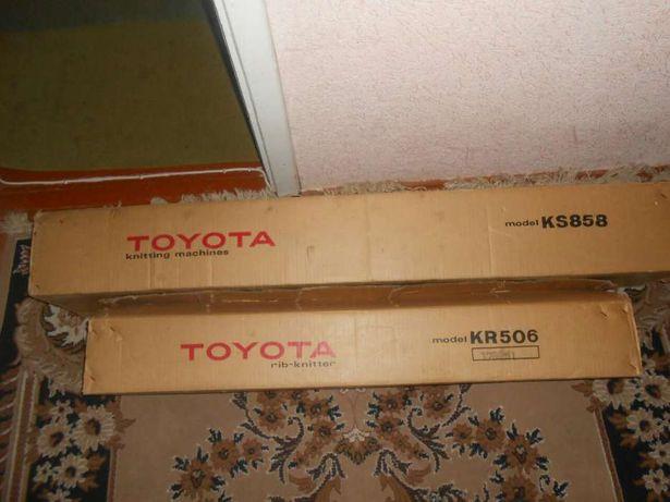 Продам новую вязальную машину Toyota ks-858/kr506