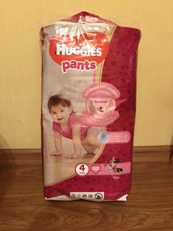 Huggies pants 4
